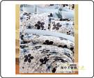 {{海中天休閒傢俱廣場 }} G-12 摩登時尚 床罩系列 253-3 雙人加大床罩(黑白)