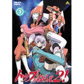 動漫 - 勇往直前2 DVD VOL-3