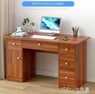 電腦桌辦公桌簡易桌子臥室電腦桌台式桌家用簡約書桌學生寫字桌小YJT 七色堇