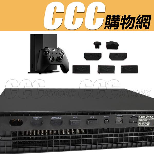 XBOX ONE X 黑潮版 主機 防塵塞 天蝎 USB HDMI 防塵塞 防塵套 USB口 主機防塵塞