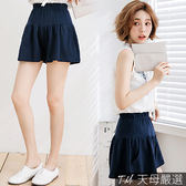 【天母嚴選】多色百搭厚磅竹節棉口袋鬆緊腰褲裙 (共五色)