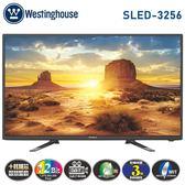 【Westinghouse西屋】 32吋 LED高畫質液晶顯示器+視訊盒 SLED-3256 含運送