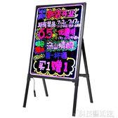 廣告牌 廣告板閃光彩色夜光廣告版展示牌商用熒光屏發亮發光字手寫板小黑板熒光板 DF