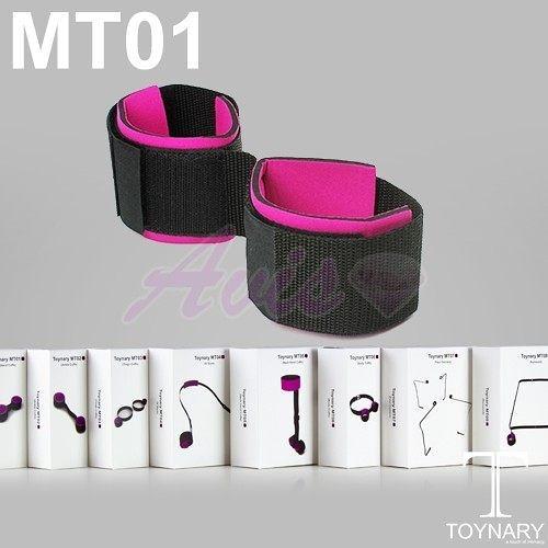 情趣用品 SM性愛香港Toynary MT01 Hand Cuffs 特樂爾 SM情趣手銬 +潤滑液60ML