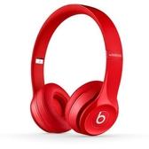 【台中平價鋪】潮牌首選 Beats Solo 2 Wireless  藍芽耳機-紅 時尚潮流感 先創公司貨 一年保固