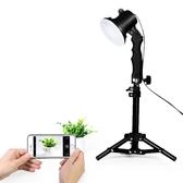 LED攝影燈套裝 小型攝影棚拍照攝柔光燈箱簡易迷你手機攝影箱·享家生活館