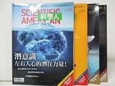 【書寶二手書T3/雜誌期刊_DDQ】科學人_144~149期間_共4本合售_潛意識左右人心的潛在力量