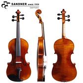 法蘭山德 Sandner TV-26 小提琴~加贈七大好禮
