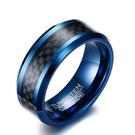 《 QBOX 》FASHION 飾品【RTCR-068】精緻個性藍色方格紋碳纖維鎢鋼戒指/戒環