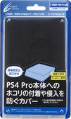 CYBER PS4 PRO專用防塵套