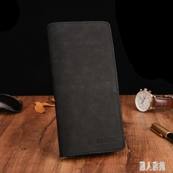 新款男士復古PU皮錢包韓版新款磨砂皮錢包男長款男士錢夾配盒子CM2203【麗人雅苑】