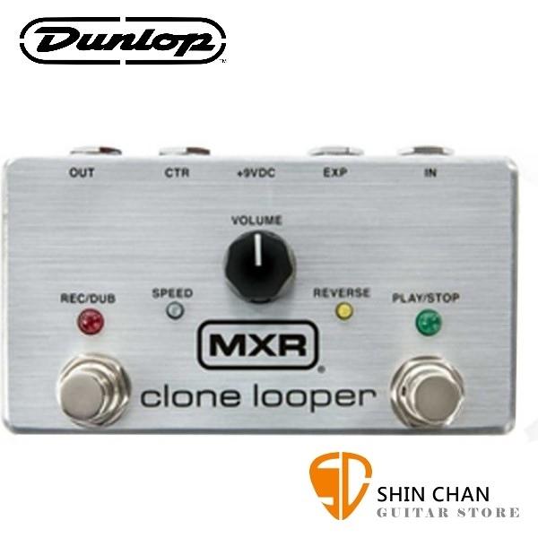 Dunlop MXR M303 循環樂句效果器 【Jimi Hendrix Clone Looper Pedal】