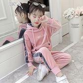 兒童套裝女童金絲絨秋裝套裝2018新款韓版春秋大童女洋氣時髦兒童【兩件套】