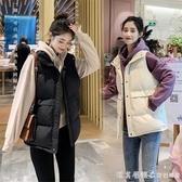 羽絨棉背心馬甲女學生外穿韓版寬松2020秋冬新款百搭黑色馬夾外套 美眉新品