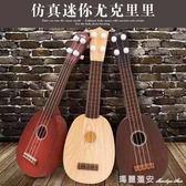 迷你小提琴吉他尤克里里 初學者兒童1-3歲寶寶可彈奏男孩女孩玩具 全網最低價最後兩天igo