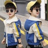 男童秋裝外套洋氣夾克男孩兒童上衣小孩韓版潮春秋款童裝快速出貨