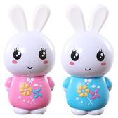 音樂玩具小白兔子早教機講故事機可充電下載嬰兒童寶寶帶音樂玩具0-3-6歲【優惠兩天】