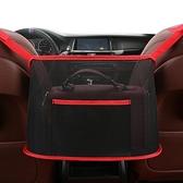 汽車置物架 創意車載收納袋掛袋汽車座椅間儲物網兜多功能椅背置物袋車內用品 美物 618狂歡