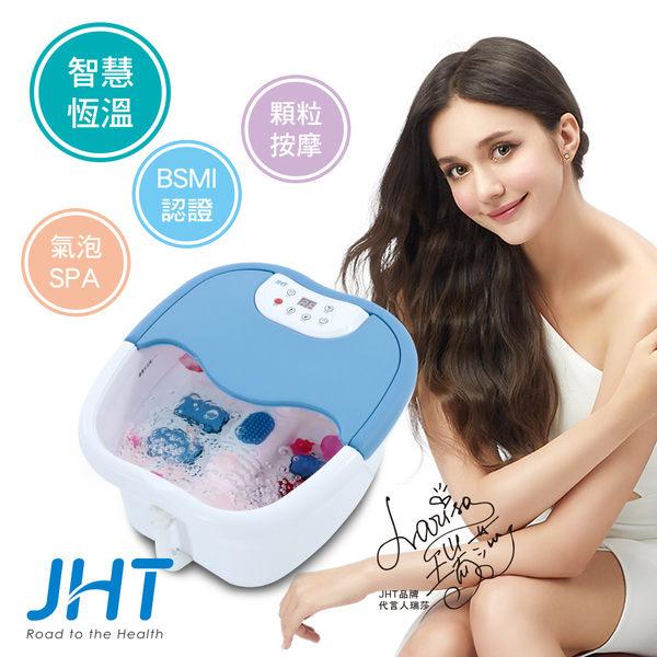 JHT-中桶高級泡腳機