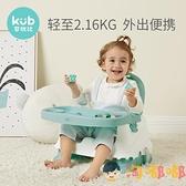 兒童餐椅便攜式多功能折疊座椅吃飯餐桌椅【淘嘟嘟】