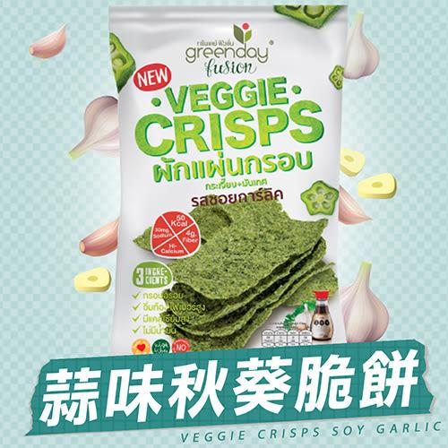 Greenday蒜味秋葵脆餅14g 日華好物
