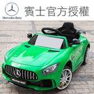 賓士 Benz GT R 原廠授權 雙驅兒童電動車