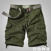 夏季男士寬鬆直筒工裝短褲多口袋黑色中褲戶外五分褲休閒短褲大碼 自由角落