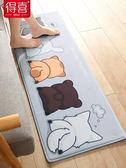 地墊門墊進門浴室防滑墊衛生間門口腳墊家用衛浴吸水地毯廚房地墊