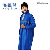 【東門城】雙龍牌 EY4425 閃耀亮面壓紋太空連身雨衣(藍)