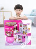 兒童廚房玩具套裝仿真廚具做飯女童女孩煮飯過家家寶寶3-6歲7