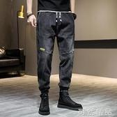 新款牛仔裤男士潮牌宽鬆哈伦春季新款休闲百搭工装长裤子冬季 可然精品