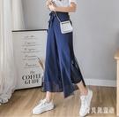 雪紡紗寬裙褲 女2019新款時尚夏高腰垂...