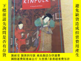 二手書博民逛書店Kinfolk:罕見A Novel of China (英語)