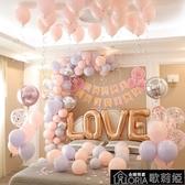 結婚婚慶用品氣球婚房裝飾婚禮場景布置拉花套裝臥室創意【現貨】11-14【快速出货】
