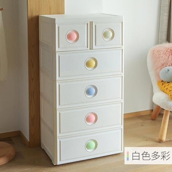 收納櫃 抽屜式5層塑料兒童衣櫃兒童收納櫃子多層儲物櫃置物櫃RM