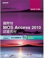 二手書《國際性MOS Access 2010認證教材EXAM 77-885(附模擬認證系統及影音教學)》 R2Y ISBN:9862766077