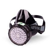 2001型防毒口罩噴漆防毒面罩防毒面具有機氣體防毒面具勞保 歐亞時尚