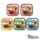FUSO伴你一生 頂級饗宴-犬餐盒-100g*48罐﹥混搭(C831A11-2)