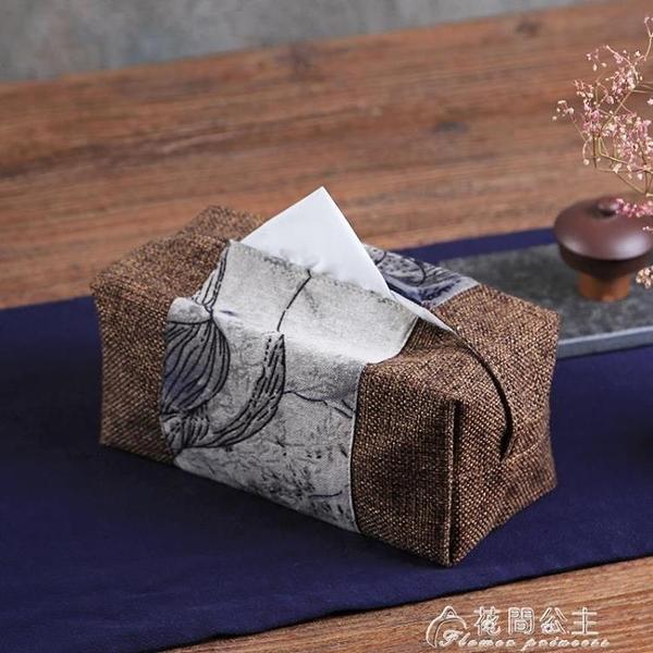 手工棉麻布藝紙巾盒 車用客廳抽紙盒 田園風創意面巾紙巾收納盒 快速出貨
