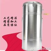 不銹鋼加厚1.1搖蜜機蜂蜜分離機打糖機蜜桶甩蜜機巢礎蜂蜜瓶蜂箱QM   橙子精品