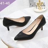 大尺碼女鞋-凱莉密碼-氣質有型素面簡約尖頭高跟鞋工作鞋6cm(41-46)【ME6106-1】黑色
