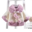 女寶寶洋氣外套2019冬裝新款嬰兒加厚披肩童裝斗篷短棉衣服0-3歲【低至82折】