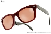 RayBan 太陽眼鏡 RB4105 6050Z2 -50mm (紅-水銀粉) 水銀鏡面折疊熱門款 # 金橘眼鏡