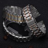 高端商務 米動青春版 金屬 錶帶 五銖 實心鋼帶 替換錶帶 耐磨耐高溫 不褪色 手錶錶帶 手腕帶