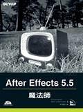 二手書博民逛書店 《After Effects 5.5 魔法師》 R2Y ISBN:9864212338│亦向工作室