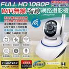 【CHICHIAU】1080P WIFI...