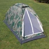 戶外露營單兵訓練07數碼迷彩帳篷野外野營單人雙人自動防水軍迷 NMS陽光好物
