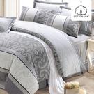 床罩組 雙人加大-精梳棉七件式兩用被床罩組/媞娜花園藍/美國棉授權品牌[鴻宇]台灣製1993