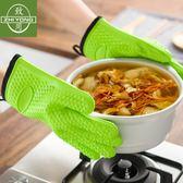 廚房烘培耐高溫防燙熱隔熱手套