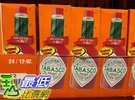 [COSCO代購] C5781 TABASCO PEPPER SAUCE 辣椒醬 355毫升
